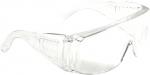 Очки защитные открытого типа, прозрачные, ударопрочный поликарбонат, СИБРТЕХ, 89155